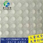 珠海防滑硅胶垫