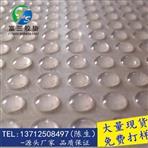 广州防滑硅胶垫