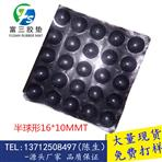 广东防滑硅胶垫