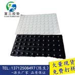 怀化防滑硅胶垫