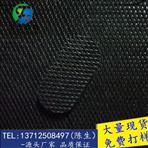 承德防滑硅胶垫