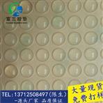 天津防滑硅胶垫