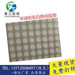 北京防滑硅胶垫