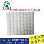 福建防滑硅胶垫