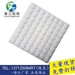 台州防滑硅胶垫