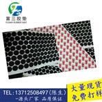 绍兴防滑硅胶垫