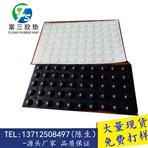 温州防滑硅胶垫