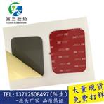 宁波防滑硅胶垫