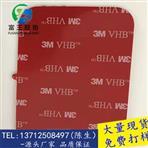 杭州防滑硅胶垫