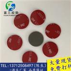 浙江防滑硅胶垫