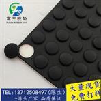 蚌埠防滑硅胶垫
