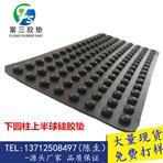 铜陵防滑硅胶垫