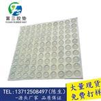 淮北防滑硅胶垫