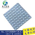淮南防滑硅胶垫