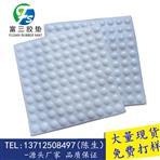 安徽防滑硅胶垫