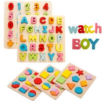 早教几何教具套装宝宝积木制拼图立体儿童益智玩具