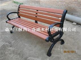 西安仿木公园椅、陕西仿木公园椅、咸阳仿木园林椅、渭南仿木园林椅公园椅