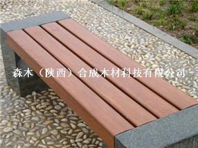 贵阳园林椅、贵阳公园椅、贵州石材园林围树椅_贵阳花盆花架