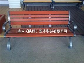 供应陕西园林椅公园椅长椅,西安园林椅厂家直销