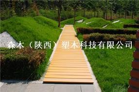 塑木地板那家好?请找森木塑木厂家_陕西木塑地板厂_西安木塑价格