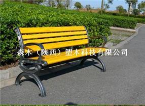 西藏公园椅、西藏园林椅、林芝公园椅、拉萨公园椅、拉萨园林椅