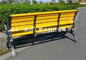 安徽塑木园林椅_合肥园林椅厂家_徐州园林椅