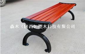 供应宝鸡公园椅_咸阳园林椅_安康园林椅_汉中园林椅_渭南公园椅