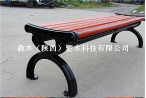 供应延安园林椅_延安塑木公园椅_榆林园林椅_铜川园林椅厂家