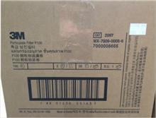 3M 2097 P100高效滤棉