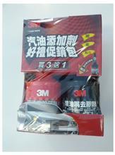 3M PN9930汽油添加剂 清洁剂 6套/箱