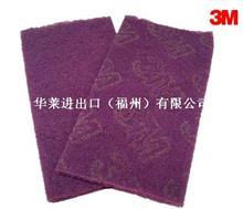 3M 85工业尼龙百洁布不锈钢 拉丝布 除铁锈抛光布4*8英寸60片