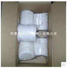 3M 5730 羊毛球|超短羊毛球|3寸| 50片/箱