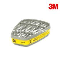 3M 6003 有机及酸性气体滤毒盒