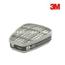 3M LA版中文 6001有机气体滤毒盒 XH-0038-5176-9