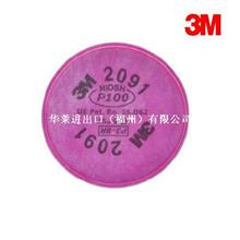 3M 2091高效滤棉