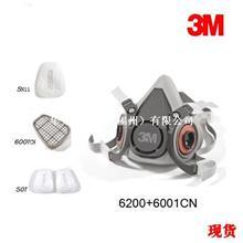3M 6200 6001喷漆防毒防有害气体**异味面具