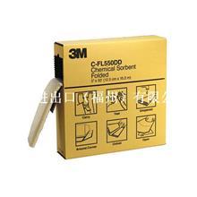 3M C-FL550DD折叠式吸液棉(吸油棉)