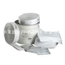 3M P-SKFL31 油泄露应急处理桶(吸油棉)