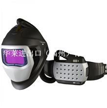 3M Adflo电动送风式Speedglas 9100X自动变光焊接面罩 566615
