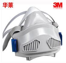 华莱 3M7771(小号)  硅质半面型单滤盒防尘面罩