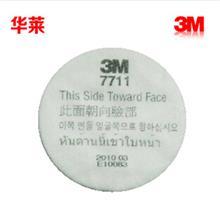 3M 7711 预过滤棉