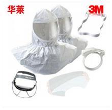 3M H-411头罩组合(附加1个头箍,2个头罩)