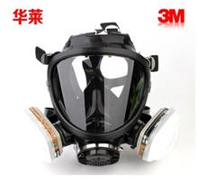 3M 7800+6001防毒面具套装3件套