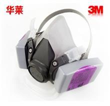 3M 6200或6100+7093 三件套防尘面具套装