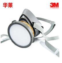 3M 3200经济型防毒面具套装