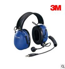 3M MT7H79P3E-50 防爆型(ATEX)动力麦克风通讯耳