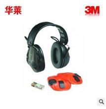 3M MT16H21FWS5EM581CR WS5,EU 通讯耳罩