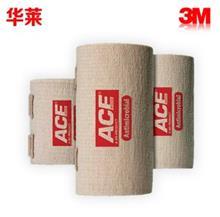 3M ACE时尚专业关节护具 207315