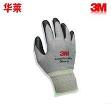 3M 舒适型防滑耐磨手套 L