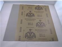 德国勇士砂纸991A 3000# 砂纸 打磨砂纸 进口砂纸500张/件
